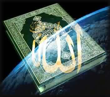 Allah is most greatest!